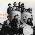 日本ユニセフ協会が行っている「ユニセフ遺産寄付プログラム」の内容とは?
